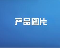张家港产品名称
