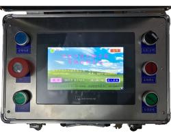 广州智能控制系统